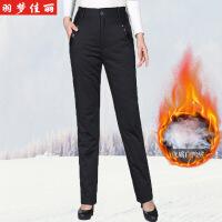 新款羽绒裤女外穿高腰 加厚女士羽绒棉裤女冬外穿弹力羽绒裤 黑色