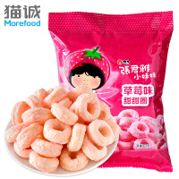 【年味狂欢 满100减50】台湾进口 张君雅小妹妹 草莓甜甜圈40克 进口特产零食品