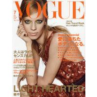 [现货]进口日文 时尚杂志 VOGUE JAPAN(ヴォ�`グジャパン) 2018年7月号