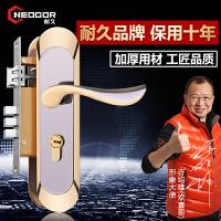 【】门锁室内卧室房门锁 欧式门锁 木门锁三件套门把手