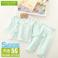 初生儿和尚服夏季0-3个月宝宝内衣套装无骨婴儿薄款