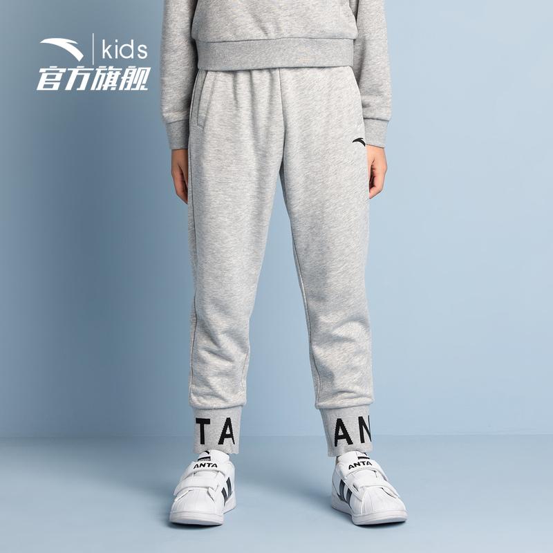 安踏(ANTA)官方旗舰店 儿童男童中大童童装针织运动长裤休闲裤A35918742