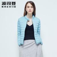 波司登(BOSIDENG)百搭时尚轻型修身轻薄女式羽绒服休闲短款秋冬外套
