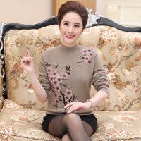 秋冬中老年妈妈装女装40-50岁貂绒毛衣女打底衫长袖半高领针织衫