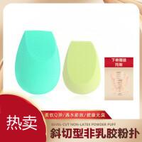 超软BB霜海绵蛋美妆彩妆蛋 双个装化妆海绵化妆工具 送两个托架