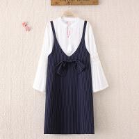 大码女装连衣裙新款胖mm宽松系带雪纺衫背心裙两件套显瘦中长裙