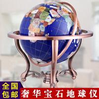 哪里22cm欧式宝石万向小号台式地球仪摆件书房办公室客厅风水招财