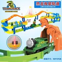 维莱 电动托马斯小火车玩具热销款 儿童益智玩具车