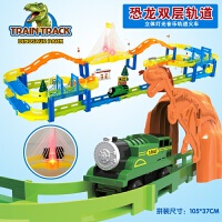 �S�R ��油旭R斯小火�玩具�徜N款 �和�益智玩具�