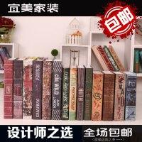 美式假书仿真书装饰品咖啡厅书柜摆件摄影道具书模型书