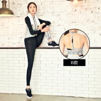 韩版长袖运动瑜伽服套装女春秋 显瘦速干紧身女健身服跑步裤