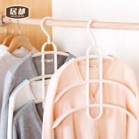 【2个装】House Helper/居都衣架家用创意挂衣架塑料防滑多层卧室衣服架子