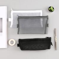 韩国简约纯色创意透明学生笔袋考试用品小清新时尚网格拉链笔袋