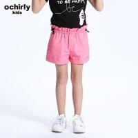 ochirly kids欧时力童装女童2018新款蝴蝶结阔腿裤短裤5G02061000