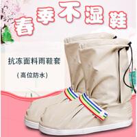 中筒防雨鞋套男女学生骑行防水防滑加厚耐磨儿童旅行下雨鞋套