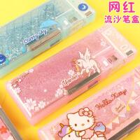小学生文具盒可爱卡通儿童女孩韩国创意简约大容量铅笔盒流沙塑料双面卡男童多功能笔盒