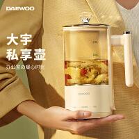 韩国大宇mini养生壶家用多功能全自动煮茶器办公室小型玻璃烧水壶