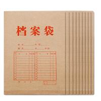 广博(GuangBo)10只250g加厚牛皮纸档案袋/资料文件袋办公用品EN-10