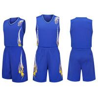 篮球服男套装 儿童篮球衣 小学生队服比赛训练服DIY定制印号印字