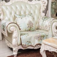 金色欧式沙发坐垫布艺冬季通用皮扶手靠背巾套定做