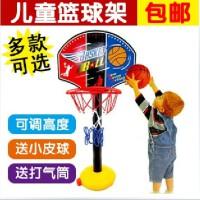 小儿童玩具1-2岁 男孩篮球架家用两岁宝宝玩具一1-3岁半周岁以下 1.5米6节管 2个球