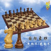 国际象棋大号实木花梨木黄杨木象棋子木质国际象棋盘4591 棋子+八角棋盘