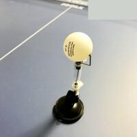 乒乓球练球器 练习器 训练器 发球机 动作定型 硅胶吸附版