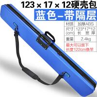 钓鱼包1.25米ABS渔具包硬壳杆包鱼竿包杆包防水耐磨加宽1.2米