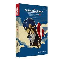 英文原版. Captain America:The Winter Soldier 美国队长2:冬日战士(赠音频与单词随
