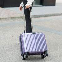 18寸登机箱小行李箱拉杆箱万向轮旅行箱密码箱 18寸