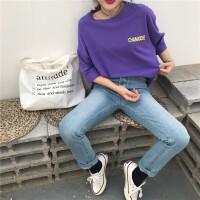 春夏女装韩版原宿风宽松百搭字母短袖紫色T恤显瘦打底衫体恤上衣 均码