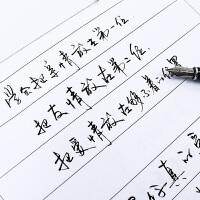 于是至简字帖行书速成钢笔练字帖硬笔行草楷书男女生反复使用