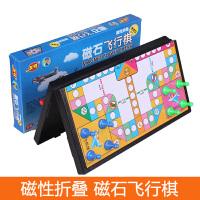 儿童益智磁性飞行棋大号便携式折叠游戏棋幼儿园跳棋玩具亲子游戏
