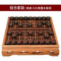 中国象棋套装黑金檀圆边象棋桌5分实木棋子TX638部分地区