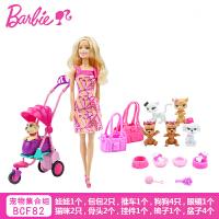娃娃套装礼盒换装洋娃娃女孩生日儿童玩具礼物公主Y7503 30-50厘米
