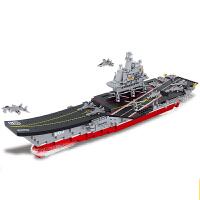 模型军事航空母舰儿童玩具塑料拼插积木航母拼装
