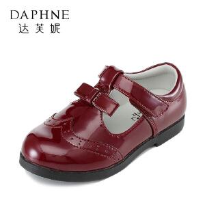 【达芙妮集团】鞋柜 时尚舒适童鞋可爱1117131103