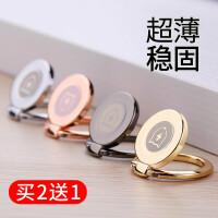 手机扣指环扣支架vivo手指扣环OPPO创意环指多功能磁吸配件8plus苹果华为通用指环男女个性