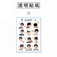 新款TFBOYS王俊凯王源易烊千玺周边真人可爱表情大头透明贴纸