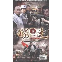独立连-大型抗日战争电视连续剧(14碟装)DVD( 货号:788435545)