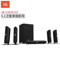 JBL CINEMA 615家庭影院5.1音响套装电视音箱 功放一体