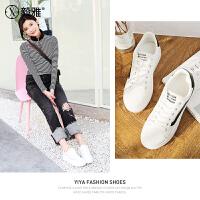 【毅雅】小白鞋女2018春季新款 平底舒适 学生韩版系带原宿女 YD8TOB701