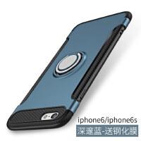 苹果6手机壳 iPhone6plus手机套 6s保护套iPhone8手机保护壳苹果8plus壳自带指环支架保护壳个性创