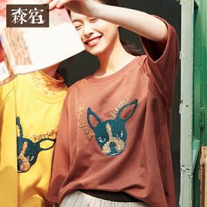 森宿P世界是你的春秋装新款刺绣七分袖插肩前短后长T恤女宽松