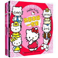 正版4册 KatieCat凯蒂猫暖心故事 凯蒂幸福一家亲 幼儿童学前早教心理健康情商管理卡通绘本图画故事书籍0-2-3