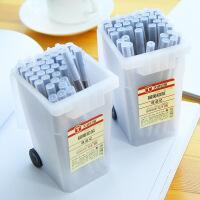 天卓92081日系无印环保树脂防断铅笔芯铅芯0.5/0.7mm