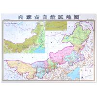 内蒙古自治区地图 个性创意尼龙绸版 0.85x1.2米 *有新意 骑行自驾游地图携带方便