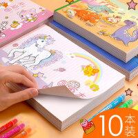 10本纸画画本空白图画本幼儿园小学生美术素描手绘绘画画本厚1一3年级儿童用3-4-6-8周岁加厚大号1-2