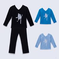 儿童舞蹈服秋冬男童长袖练功服幼儿拉丁舞服小男孩跳舞演出服套装