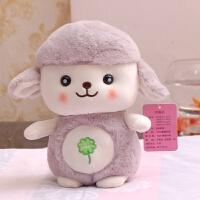 可爱小绵羊公仔玩偶小羊毛绒玩具抱枕女抓机娃娃女孩儿童生日礼物
